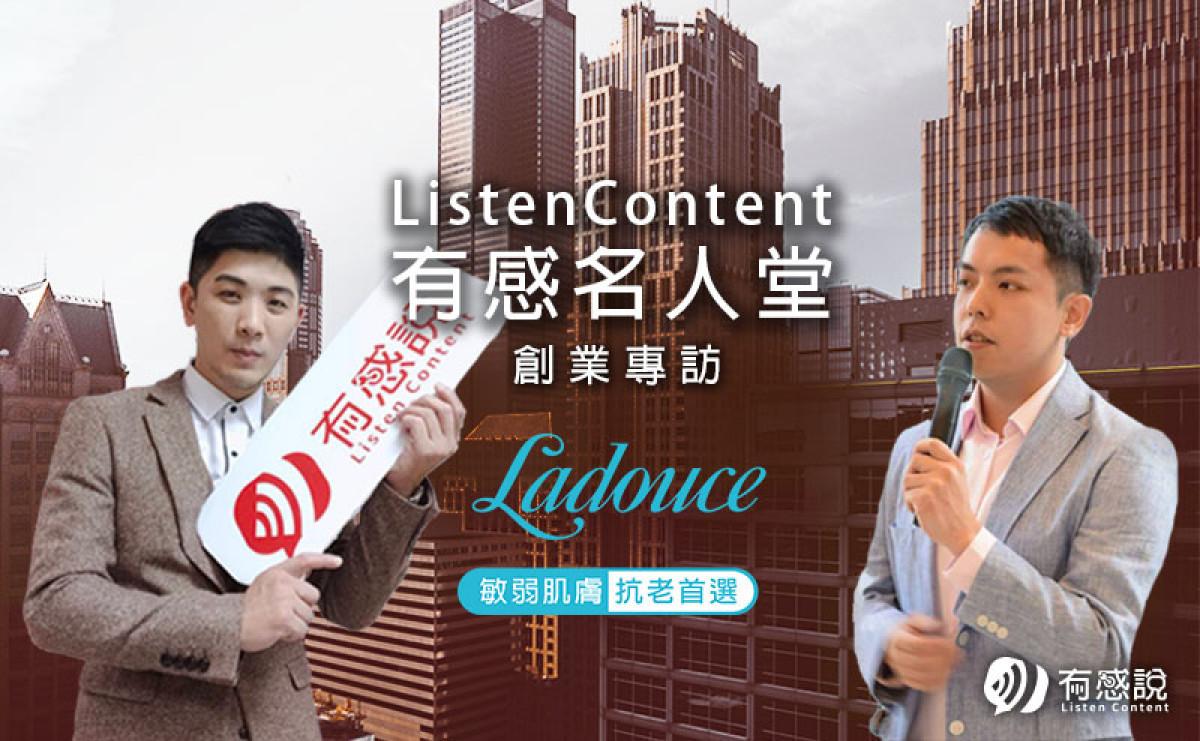 EP02創業專訪【藝璞兒股份有限公司】
